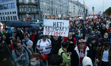 Protest against the constitutional reform in Russia