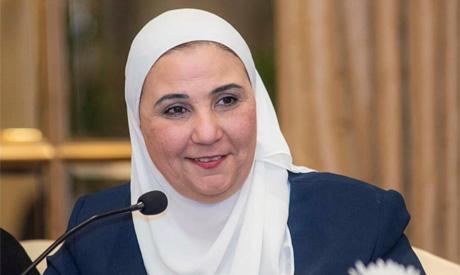 Nevine El-kabbage