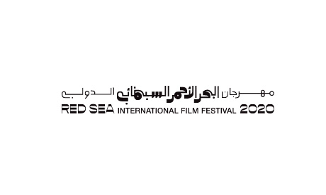 Red Sea Film Festival