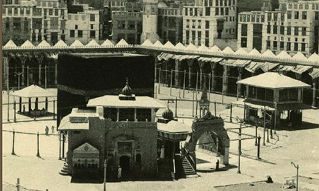 Kaaba in 1951