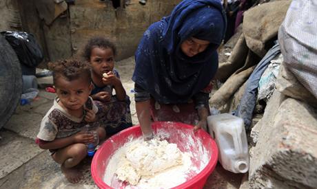 Members of Yemen