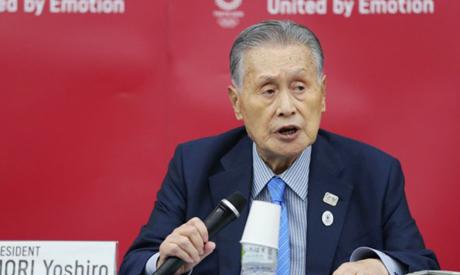 File photo: Tokyo 2020 Organizing Committee President Yoshiro Mori (AP)