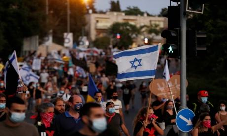 Protest against Israeli Prime Minister Benjamin Netanyahu