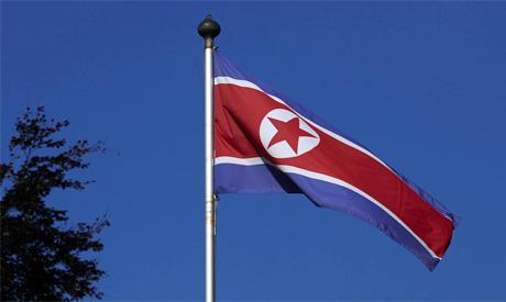 A North Korean flag