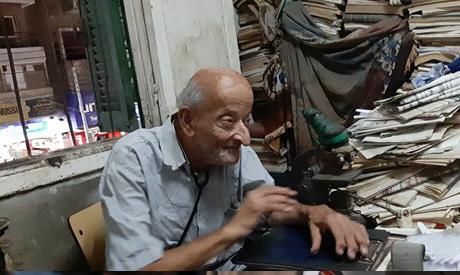 Dr. Mohamed Mashali
