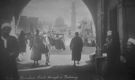 Bab El Qarafa Gate: 1922-1924