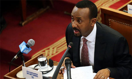 File Photo: Ethiopia