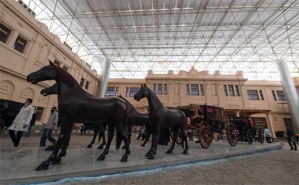 Royal Carriages Museum