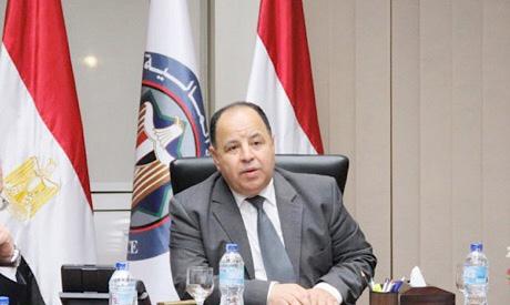 Minister of Finance Mohamed Maait