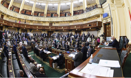 Parliament passes new financial laws