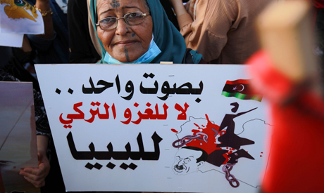 Future political and ground conditions  in Libya