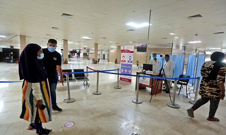 Mitiga International Airport
