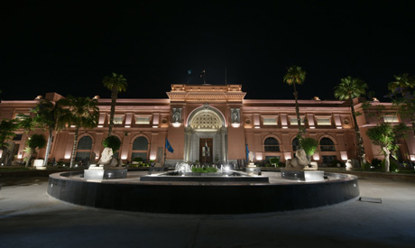 The edifice of the Egyptian Museum in Tahrir