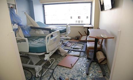 Hospital in Beirut