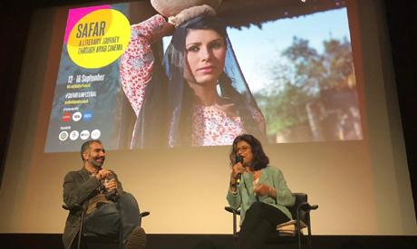 Safar Film Festival