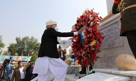 Afghani President