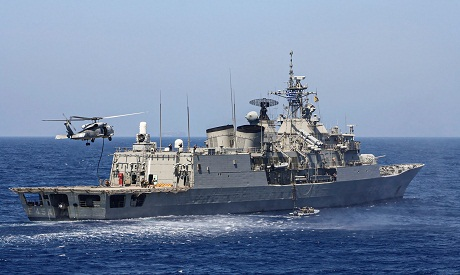 Greek Hydra-class frigate Psara (F-454)
