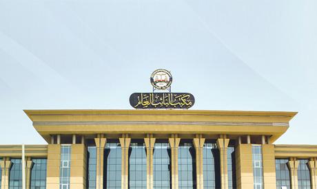 General Prosecution HQ