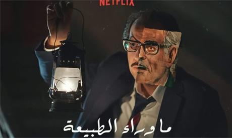 Ahmed Khalid Tawfik