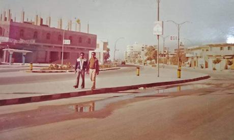 Bitash in the early 1970s