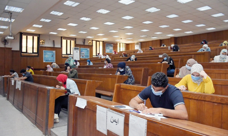 Egyptian University