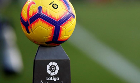 FILE PHOTO: The match ball on display before the match REUTERS
