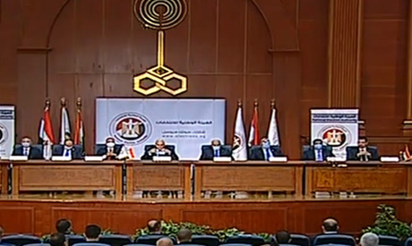 Egypt's National Elections authority