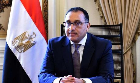 Prime Minister Mustafa Madbouli