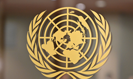 (FILES) In this file photo the United Nations logo is seen at the United Nations Headquarters in New