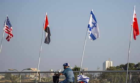 Bahrain, Israel ministers discuss commercial cooperation