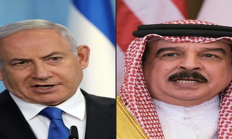 Iran condemns Bahrain