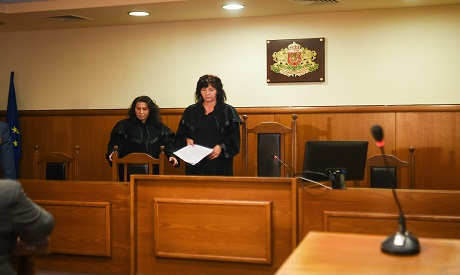 Bulgarian Criminal Court