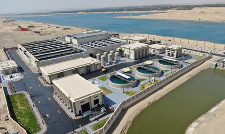 Al-Mahsama plant