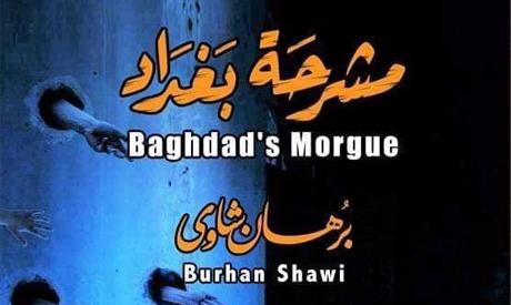 Baghdad's Morgue book cover