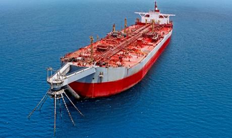 Red Sea Oil Tanker