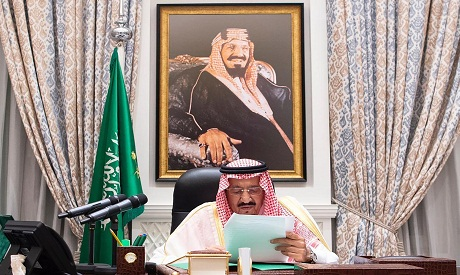 King Salman UN speech