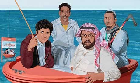 Shams Al-Maaref