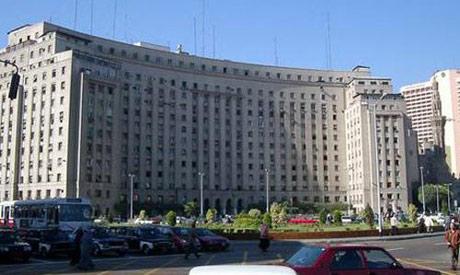 Mogamma El-Tahrir