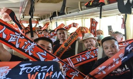 Wuhan Zall fans