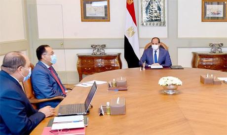 Egypt's