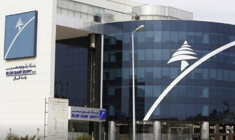 Blom Bank Egypt