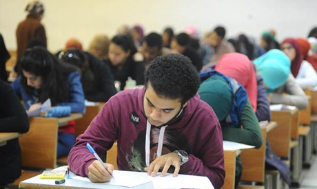 Thanaweya Amma exam