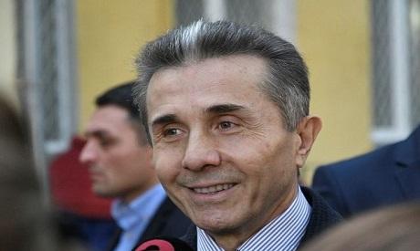 Ivanishvili
