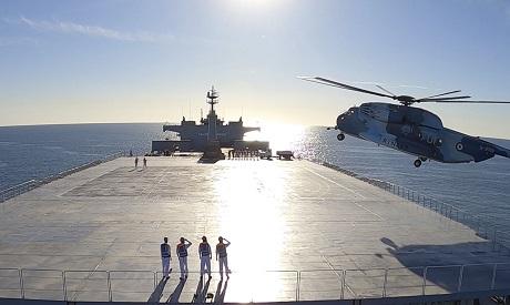 Makran logistics vessel
