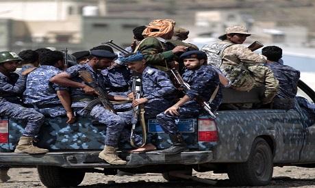 Yemen/US