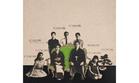 "Tetsuya Noda's ""Diary Aug. 22nd"", 1968"