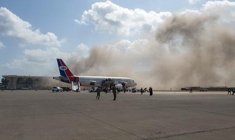 Aden Airport, Yemen