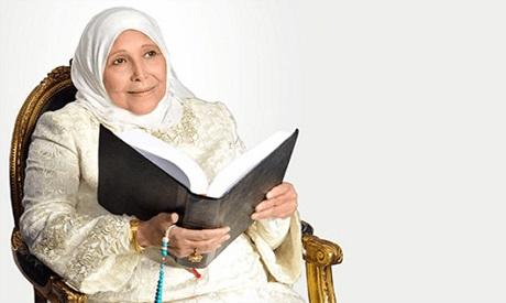 Abla El-Kahlawy