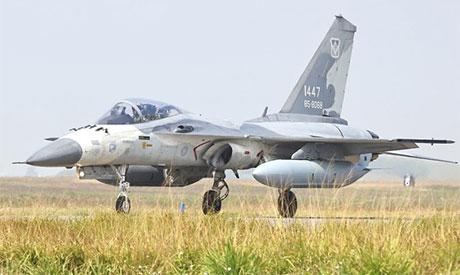 Indigenous Defence Fighter