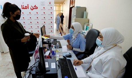 Bahrain relaxes COVID-19 measures as new cases ease Reuters